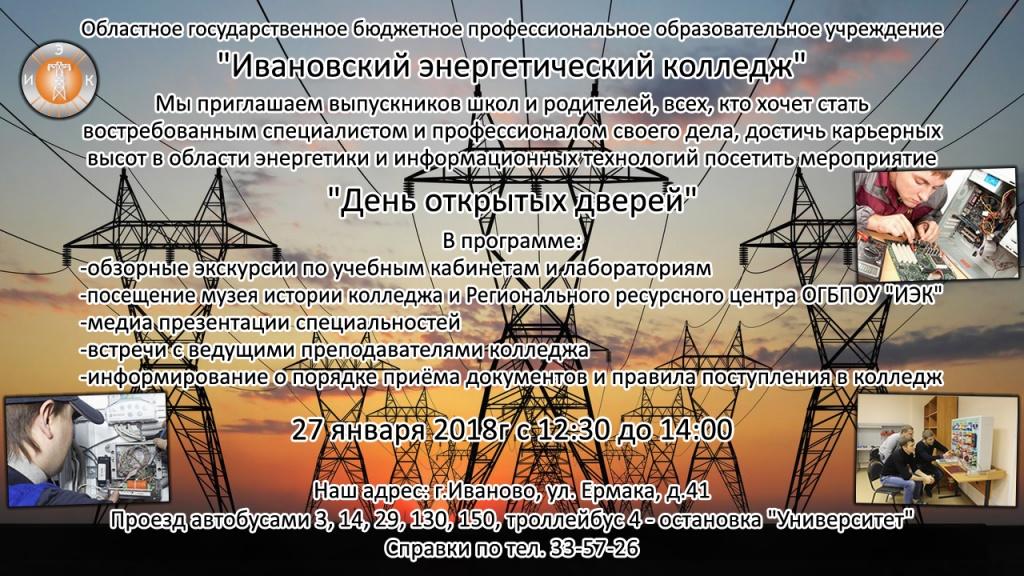 Справка от гастроэнтеролога 8-я Чоботовская аллея Медицинское заключение о состоянии здоровья Улица Шумкина